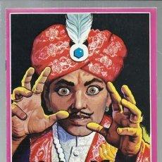 Catálogos publicitarios: PROGRAMA SORCAR, CIRCO MAGICO DE LA INDIA, 1976, MUY BUEN ESTADO. Lote 151728390