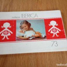 Catálogos publicitarios: CATÁLOGO MUÑECAS IBÉRICA COMERCIAL ICSA DE 1973. Lote 151741178