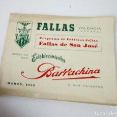 Catálogos publicitarios: INEDITO! COLECCIONISTA FALLAS VALENCIA, PROGRAMACION FOLLETO CORTESIA BARRACHINA 1953. Lote 151839926