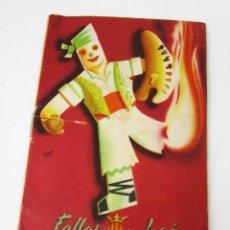 Catálogos publicitarios: MUY MUY DIFICIL LLIBRET OFICIAL FALLAS DE VALENCIA 1951 . Lote 151843986