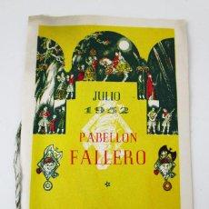 Catálogos publicitarios: INEDITO! 1952 LLIBRET PROGRAMA DE FESTEJOS JUNTA CENTRAL FALLERA . Lote 151844674
