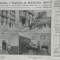 Catálogos publicitarios: 1915 PUBLICIDAD BAÑOS, GIMNASIO Y ESGRIMA DE MANUEL SOLÉ 22,7X15,6 CM. Lote 151963458