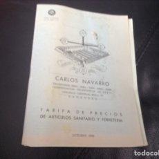 Catalogues publicitaires: CATALOGO Y LISTA DE PRECIOS CARLOS NAVARRO EN ZARAGOZA AÑO 1959. Lote 151968561