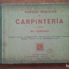 Catálogos publicitarios: NUEVOS MODELOS DE CARPINTERIA POR J.ARTIGAS 80 LAMINAS .600 MODELOS EN TOTAL. Lote 152449962