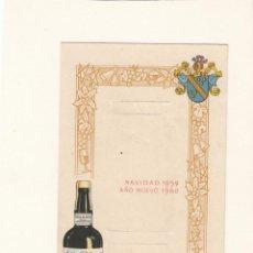 Catálogos publicitarios: BODEGAS AGUSTIN BLAZQUEZ. JEREZ. NAVIDAD 1959-AÑO NUEVO 1960.TARJETA PUBLICITARIA.. Lote 154278962