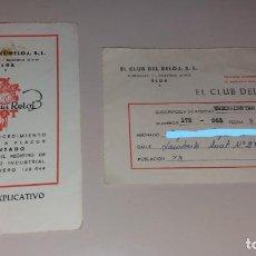 Catálogos publicitarios: PAPEL ANTIGUO. FOLLETO PUBLICITARIO, EL CLUB DEL RELOJ (VENTA A PLAZOS). ELDA (ALICANTE), 1976. Lote 183407586
