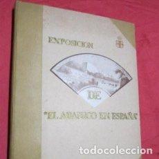 Catálogos publicitarios: CATALOGO EXPOSICION DEL ABANICO EN ESPAÑA AÑO 1920 ORIGINAL.. Lote 155452806