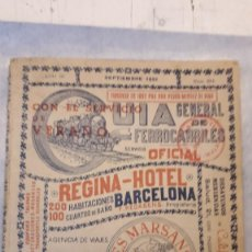 Catálogos publicitarios: GUÍA GENERAL DE FERROCARRILES, 1951.. Lote 155661158