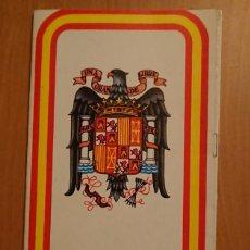 Catálogos publicitarios - ESPAÑA 1971, FOLLETO PUBLICITARIO - 156669322
