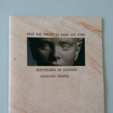 Catálogos publicitarios: RARO CATÁLOGO PHILIPS 1991- 92 (96 PAGINAS). Lote 156746441