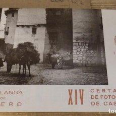 Catálogos publicitarios: CERTAMEN DE FOTOGRAFIA DE CASTILLA 1978, BERLANGA DE DUERO (SORIA). Lote 156815050