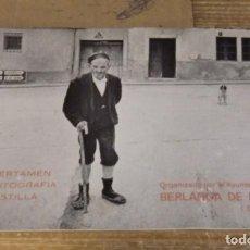 Catálogos publicitarios: CERTAMEN DE FOTOGRAFIA DE CASTILLA 1978, BERLANGA DE DUERO (SORIA). Lote 156815138