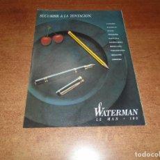 Catálogos publicitarios: PUBLICIDAD EN PRENSA 1989: PLUMAS WATERMAN. Lote 156919902