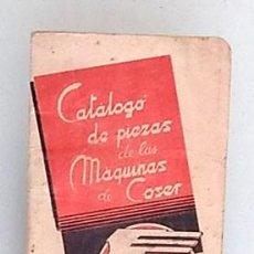 Catálogos publicitarios: ANTIGUO CATALOGO DE PIEZAS DE MAQUINA COSER SIGMA. Lote 157320686