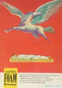 1962 Publicidad Foam Firestone 18,2x25 cm