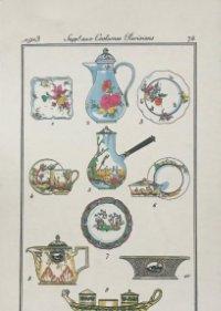 1913 Publicidad porcelana 16,1x22,9 cm