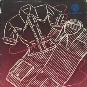 Dürkopp. Máquinas de coserindustriales y máquinas especiales 11,2x21 cm