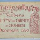 Catálogos publicitarios: PROGRAMA DE FESTEJOS VERBENA DE NRA. SRA. DEL CARMEN DE CHAMBERI. 1930. MADRID. Lote 160926654