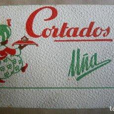 Catálogos publicitarios: CORTADOS MARCA UÑA CHOCOLATES VALLADOLID. ENVOLTORIO DE CARTON O CAJA. Lote 163953802