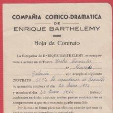 Cataloghi pubblicitari: CONTRATO DE TRABAJO COLECCIÓN COMPAÑIA CÓMICO- DRAMÁTICA ENRIQUE BARTHELEMY AÑO 1954 PB106. Lote 166240926