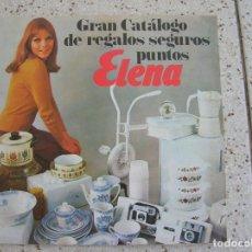Catálogos publicitarios: CATALOGO DE REGALOS SEGUROS DE ELENA AÑO 1969. Lote 167133896