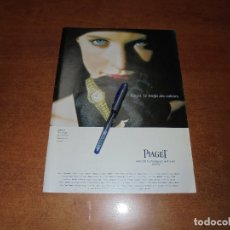 Catálogos publicitarios: PUBLICIDAD 1994: RELOJ PIAGET. Lote 168977924