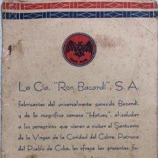 Catálogos publicitarios: RON BACARDI. CUBA. FOLLETO PUBLICITARIO. Lote 169390676
