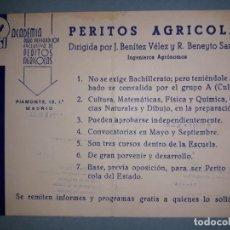 Catálogos publicitarios: TARJETA FOLLETO PUBLICIDAD ACADEMIA PERITO AGRÍCOLA BENÍTEZ VÉLEZ BENEYTO SANCHÍS MADRID INGRESO UNI. Lote 170312468