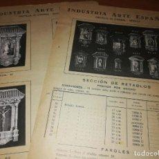 Catálogos publicitarios: INDUSTRIA ARTE ESPAÑOL. SEVILLA . Lote 171547968