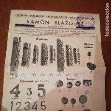 Catálogos publicitarios: OBJETOS DE METAL FUNDIDO RAMON BLAZQUEZ BARCELONA . Lote 171545894