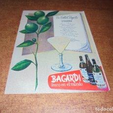 Catálogos publicitarios: PUBLICIDAD 1951: BACARDÍ - RELOJ MOVADO. Lote 171751947