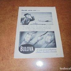 Catálogos publicitarios: PUBLICIDAD 1951: RELOJ BULOVA. Lote 171752703