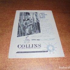 Catálogos publicitarios: PUBLICIDAD 1952: MACHETES COLLINS - MOBILOIL LUBRICANTE. Lote 171775617