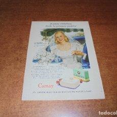 Catálogos publicitarios: PUBLICIDAD 1952: JABÓN CAMAY. Lote 171776053