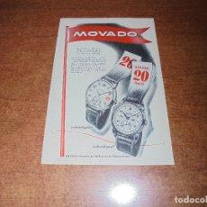 Catálogos publicitarios: PUBLICIDAD 1951: RELOJ MOVADO - ALUMINIUM IMPORT CORPORATION. Lote 172188960