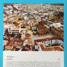 Catálogos publicitarios: LABORATORIO EMYFAR S L . LAMINA PUBLICITARIA. Lote 172321504