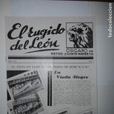 Catálogos publicitarios: 23 GUIAS ORIGINALES PUBLICITARIAS MGM. Lote 173113593
