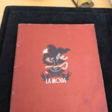 Catálogos publicitarios: DESFILE DE LA MODA FESTIVIDAD DE SANTA LUCÍA BARCELONA 1947. Lote 173188732