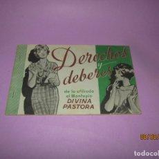 Catálogos publicitarios: ANTIGUO LIBRITO DEBERES Y DERECHOS DEL MONTEPIO DIVINA PASTORA EN VALENCIA OCTUBRE DE 1962. Lote 174011883