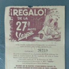 Catálogos publicitarios: CASA VILARDELL - FOLLETO PUBLICITARIO (BARCELONA).. Lote 174414785