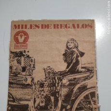 Catálogos publicitarios: CARTILLA PUNTOS VALISPAR CON 500 PUNTOS. Lote 175715817