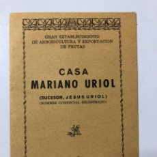 Catálogos publicitarios: VIVERO. CASA MARIANO URIOL. SABIÑAN. ZARAGOZA. CATALOGO DE ARBOLES. LISTA DE PRECIOS.. Lote 178175143