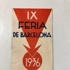 Catálogos publicitarios: BARCELONA, 1936. FERIA DE BARCELONA. FOLLETO PUBLICITARIO. Lote 178184351