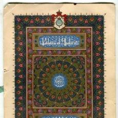 Catálogos publicitarios: COROS Y DANZAS DE ESPAÑA EL CAIRO -EGIPTO- PALAIS D'ABDINE DICIEMBRE DEL AÑO 1950 IMAGENES. Lote 178251651