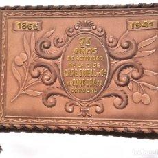 Catálogos publicitarios: 75 AÑOS DE ACTIVIDAD DE LA CASA CARBONELL CÓRDOBA 1866 - 1941. Lote 178342565