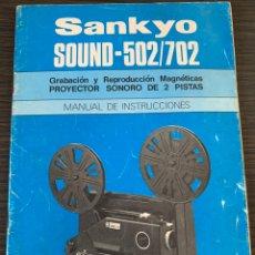 Catálogos publicitarios: MANUAL DE INSTRUCCIONES DEL PROYECTOR SONORO DE DOS PISTAS SANKYO SOUND 502/702. Lote 178949988