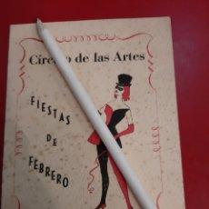 Catálogos publicitarios: 1960 CÍRCULO ARTES FIESTAS FEBRERO PROGRAMA ORQUESTA JOSE GALLARZO. Lote 178975380