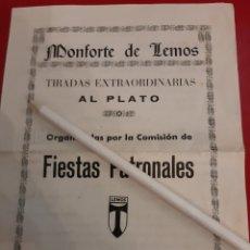 Catálogos publicitarios: 1948 MONFORTE DE LEMOS LUGO FIESTAS TIRADA PLATO. Lote 178978036