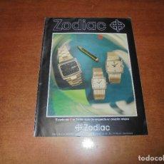 Catálogos publicitarios: PUBLICIDAD 1976: RELOJ ZODIAC. Lote 179051722