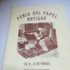 Catálogos publicitarios: FERIA DEL PAPEL ANTIGUO. CARTELES DE CADA LIBRERIA PARA EXPOSITORES. VER. 32 CARTELES. TAMAÑO A4.. Lote 181443790